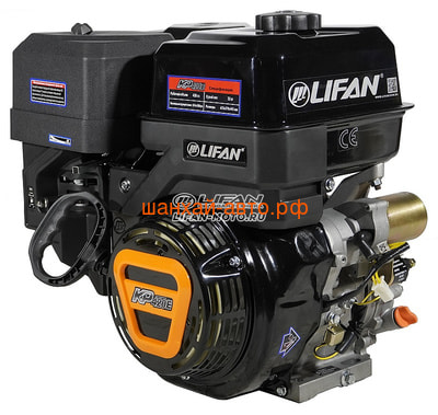 LIFAN Двигатель Lifan KP420E D25 3А (фото, вид 3)