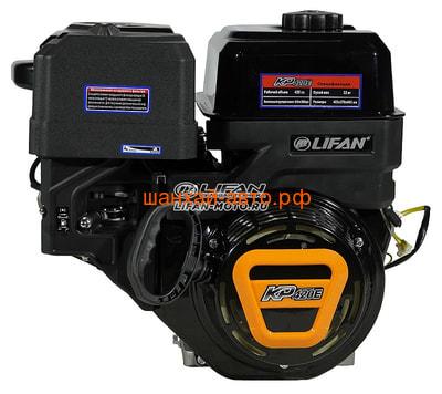 LIFAN Двигатель Lifan KP420E D25 3А (фото, вид 7)