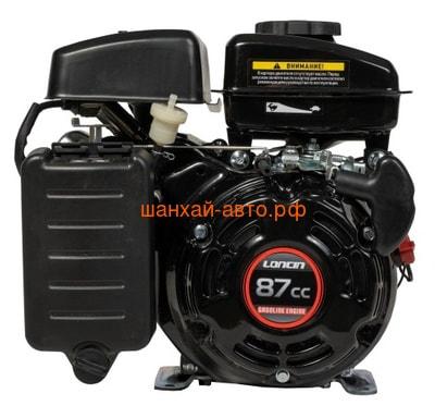 Loncin Двигатель Loncin LC154F-1 (M type) D16 (фото, вид 5)