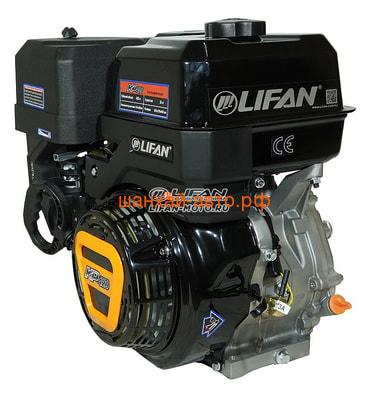 LIFAN Двигатель Lifan KP420 D25, 11А (фото, вид 5)