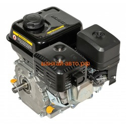Loncin Двигатель Loncin G160F (A type) D20. Вид 2