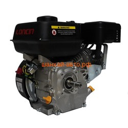 Loncin Двигатель Loncin G210FA (A type) D20. Вид 2