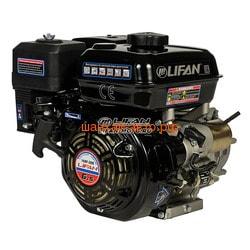 LIFAN Двигатель Lifan 168F-2D-R D20. Вид 2