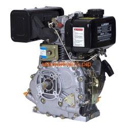 Двигатель Lifan Diesel 178F D25. Вид 2