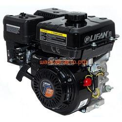 Двигатель Lifan 170F-T D20, 3А. Вид 2