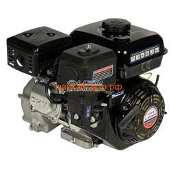 Двигатель Lifan170F-R D20, 7А. Вид 2