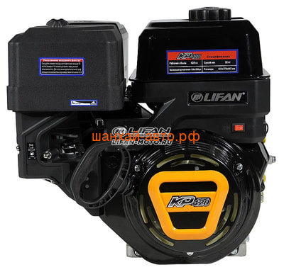 LIFAN Двигатель Lifan KP420 D25, 11А (фото)
