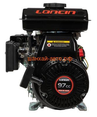 Loncin Двигатель Loncin LC152F (A type) D15.8 (фото)