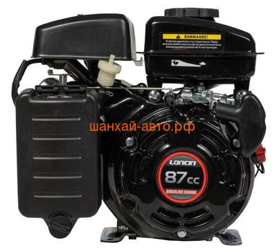 Loncin Двигатель Loncin LC154F-1 (M type) D16 (фото)