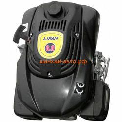Двигатель Lifan 1P75FV D22