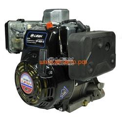 Двигатель Lifan CP160F-2 D20