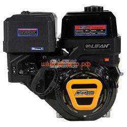 Двигатель Lifan KP420 D25, 11А