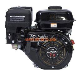 Двигатель Lifan 170F D19