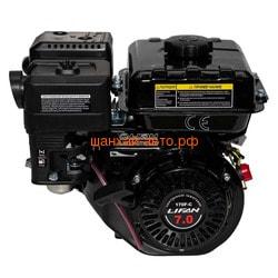 Двигатель Lifan 170F-C Pro D20