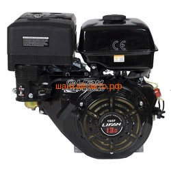 LIFAN Двигатель Lifan 188F D25, 11А