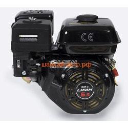 LIFAN Двигатель Lifan 168F-2D-R D22, 7А