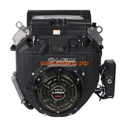LIFAN Двигатель Lifan LF2V78F-2A (24 л.с.) D25, 3А