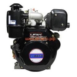 Двигатель Lifan Diesel 186FD D25, 6A, шлицевой вал