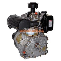 LIFAN Двигатель Lifan Diesel 192F D25