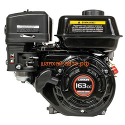 Loncin Двигатель Loncin G160F (A type) D20