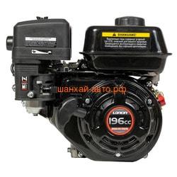 Двигатель Loncin G200F (A10 type) D19