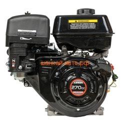 Двигатель Loncin G270F (C type) D25.4