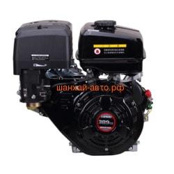 Двигатель Loncin G390F D25 5А