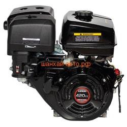 Двигатель Loncin G420F (B type) конусный вал 45,5мм