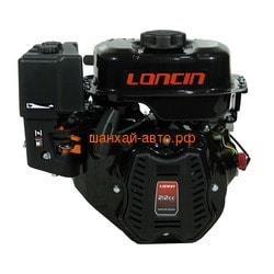 Двигатель Loncin LC 170FA (A type) D20