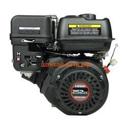 Двигатель Loncin LC175F-2 (R type) D19 5А