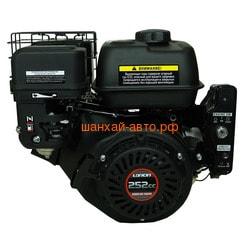 Двигатель Loncin LC175FD-2 (B18 type) D20 5А